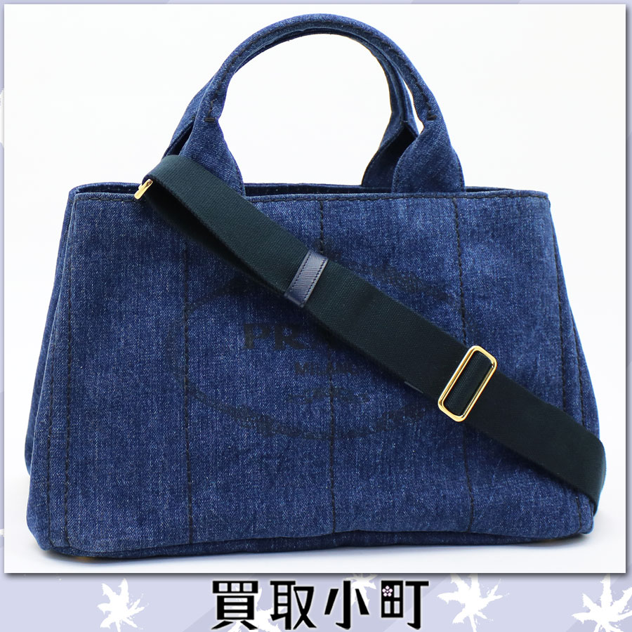 KAITORIKOMACHI | Rakuten Global Market: Prada denim tote bag Avio ...