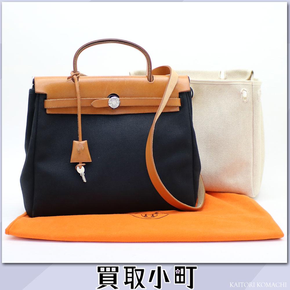 KAITORIKOMACHI | Rakuten Global Market: Hermes airbag 2 PM bag ...