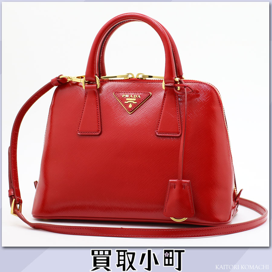 KAITORIKOMACHI | Rakuten Global Market: Prada top handle bag Rosso ...