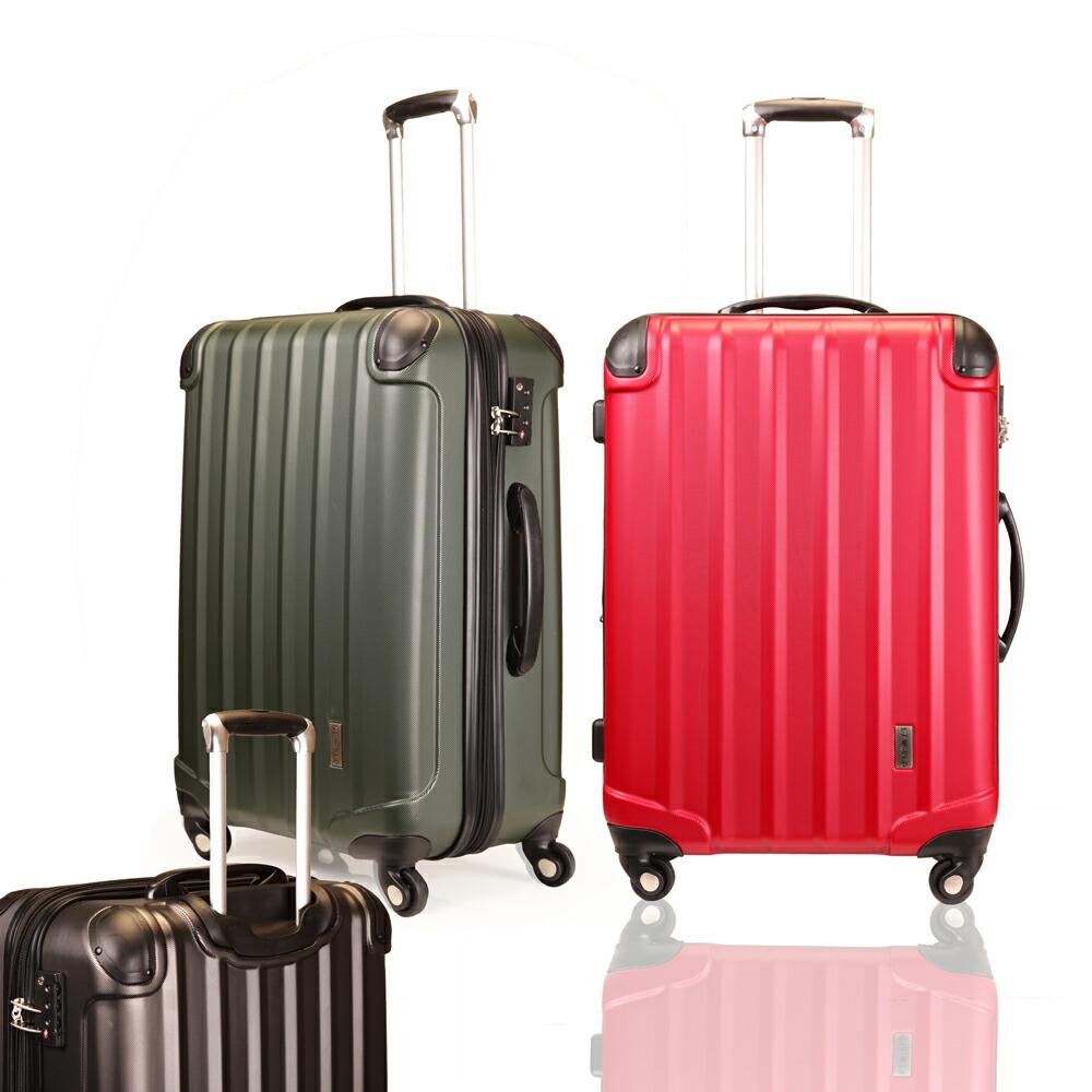スーツケース 中型 TSAロック 商品画像