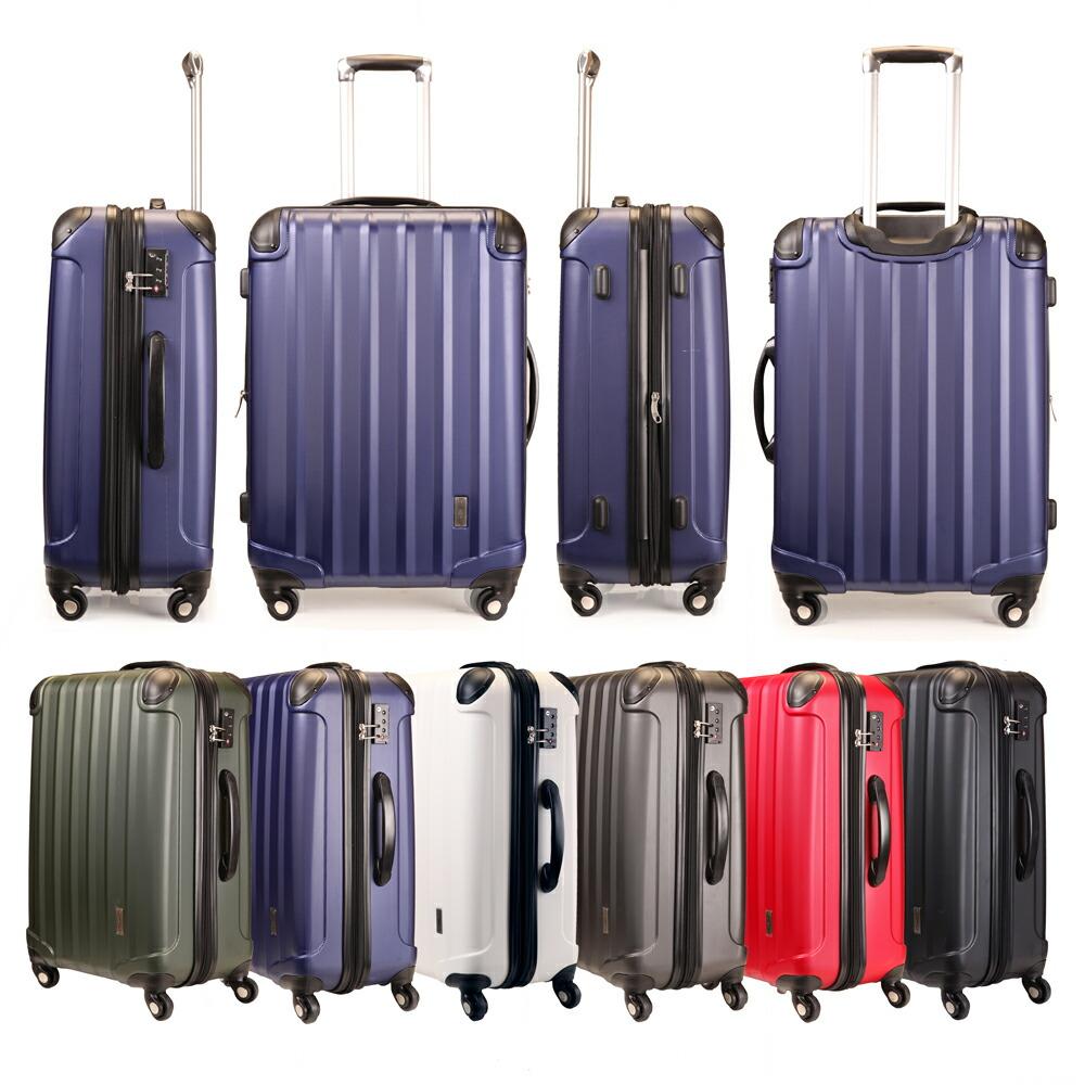 スーツケース 中型 TSAロック 4サイド