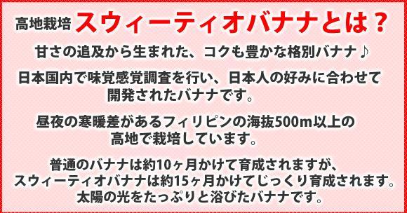 http://image.rakuten.co.jp/kajitsumuratokio/cabinet/00582330/img59028479.jpg