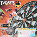 TV darts TV darts Coaching DVD TV-DARTS
