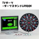 TV darts and coaching DVD set + McKinley DART stand LR900K set