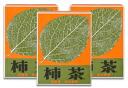 Persimmon tea set 3 pieces-people who drink tea cup persimmon tea 2 bags with a bonus!