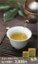 Persimmon tea Shikoku from the pesticide non-people who drink tea cup persimmon tea bag 2 bonus with domestic