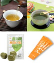 Persimmon tea (persimmon leaf tea) 4 g × 12 capsule, persimmon tea powder tea candy 7 follicles, persimmon tea 50 g, persimmon leaf concentrated extract 5 follicles sampler set! :-Who will drink tea cups persimmon tea 2 bags with a bonus!