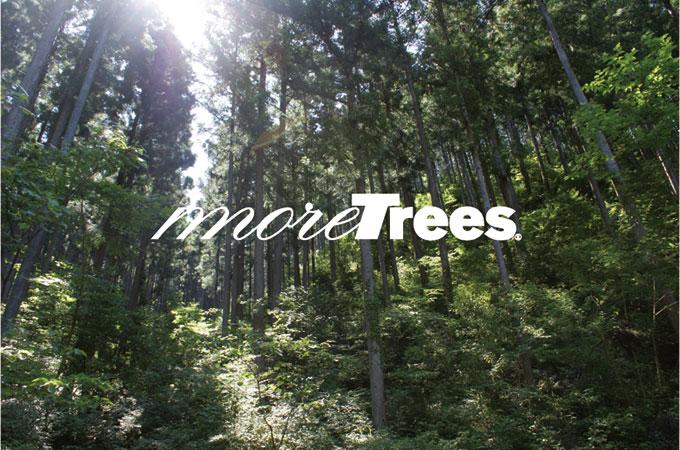 more trees �Υ⥢ �ȥ������
