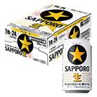 サッポロ 黒ラベル 350ml缶