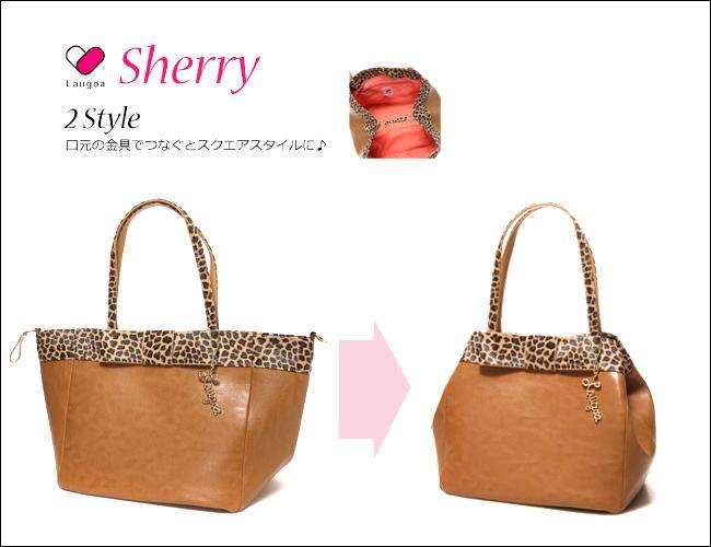 Laugoa/ラウゴア【Sherry】
