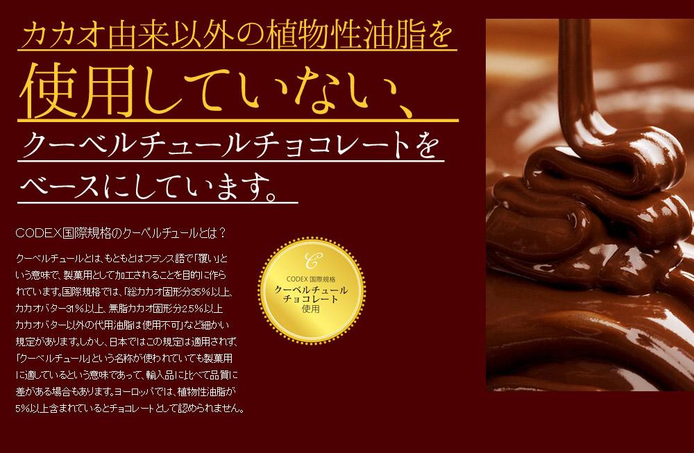 http://image.rakuten.co.jp/kamachu/cabinet/mix5/mix_08.jpg