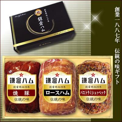 伝統の味3品4320円(税込・今だけ送料無  料)