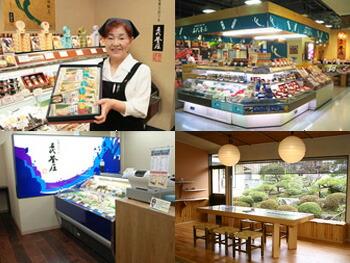 福島県いわき市小名浜にある中坪本店