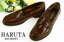 4582 HARUTA BROWN / Haruta Lady's loafer business Recruit fleshers // fs2gm