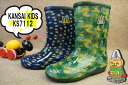 -Choose from two-legged 3150 Yen lucky bag item-16 ~ 23 cm Kansai kids KS7112 boots / KANSAI KIDS RAIN BOOTS kids junior star NAVY (Navy) GREEN (green) / / fs2gm