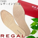 ■■ // fs2gm for REGAL TY01 LEATHER INSOLE / Regal leather insole S(23cm - 24.5cm) L(25.5cm - 26.5cm) insole men