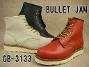 Barrett jam GB-3133 / BULLET JAM plane toe work boots race up men casual boots BLACK( black) RED-BROWN( red - brown) SAND( sand) //