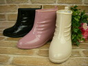Short feminine rain boots AR-3 / multi-boots Lady's gardening black beige Rose bootie RAINBOOTS long MADE IN JAPAN domestic production // fs3gm
