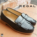■ B / Regal REGAL 2469ABK black women's キルトス strap loafers made in Japan / / fs2gm shoes