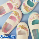 14 cm ~ 21 cm SANRIO Cinnamoroll S03 school shoes and Sanrio kids school KD37911 (white) KD 37912 (Pink) KD37913 (Sachs) shoes children's / / fs2gm