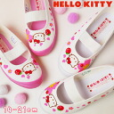 14 cm ~ 21 cm Sanrio Hello Kitty S02 school shoes and SANRIO HELLO KITTY kids junior school on school children wear white (KD37541) pink (KD37542) / / fs2gm