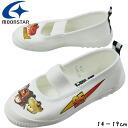 14 cm ~ 19 cm Moonstar Nakayoshi DN 05 white school shoes and Moon Star Disney cars Disney Cars kids school WHITE shoes children's / / fs2gm