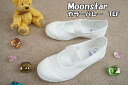 Point 10 times ★ 3/15 0:00~ 15cm^26.5cm Moonstar color valley TEF school slippers / moon star tef grass color kids schoolchild article white //