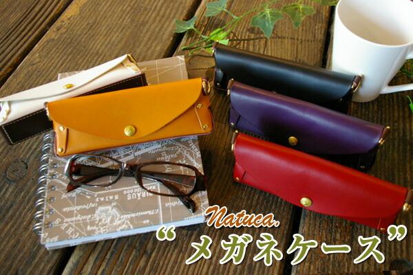 http://image.rakuten.co.jp/kamikaze/cabinet/natuca/ntc-03_002.jpg