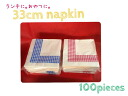 Check pattern napkins 33 cm red blue fold soft 2-ply absorbent better ply napkins