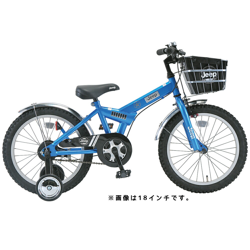 自転車の 子供 自転車 サドル 調整 : ... 自転車身長95cm~BAA子供自転車