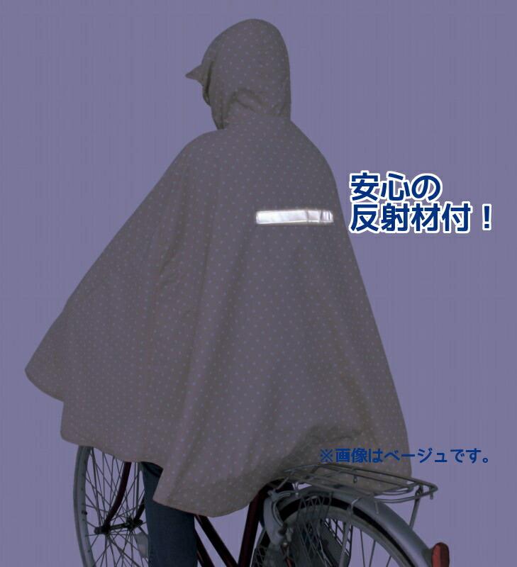 自転車の 自転車のベル 構造 : ... 自転車のメイト (電動自転車