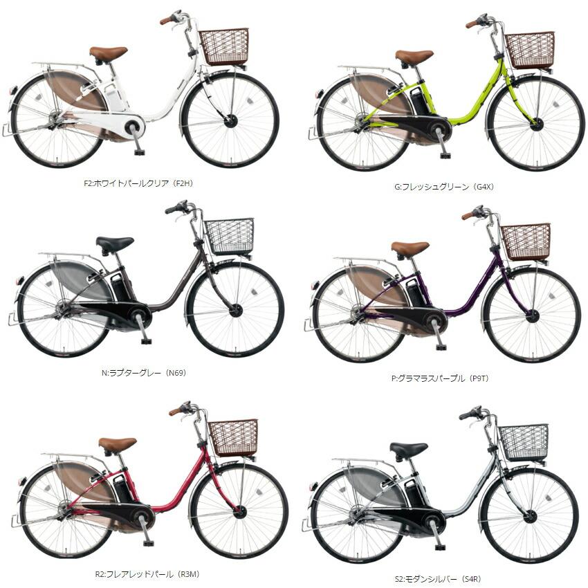 電動自転車充電器 前かご 盗難 ...