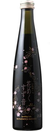 スパークリング日本酒 「花めくすず音」300ml