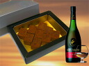 Remy Martin brandy chocolate x10 we give you set