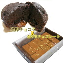 Thick chocolate unlimited set ♪ chocolate gold & melting Chocola