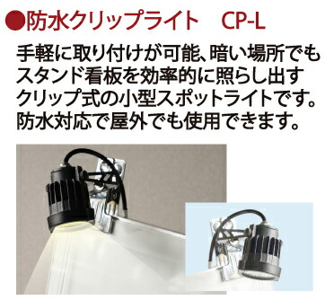 ca-pcsk-14.jpg