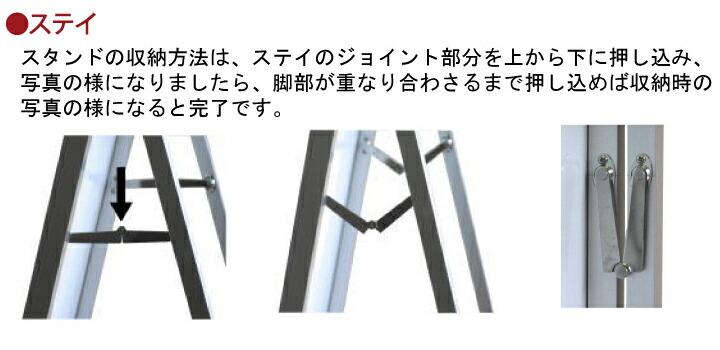 ポップルスタンド看板シルエット 商品説明5