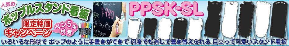 PPSKSL
