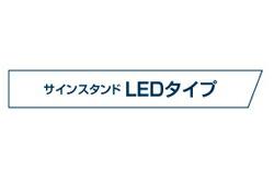���������LED������
