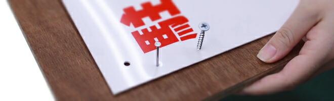 取付方法 木製の板や杭に打ち付ける偏