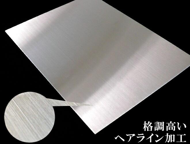 ステンレスフレーム植込み式面板