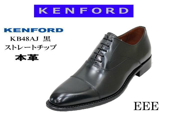 REGAL社が提供するKENFORD