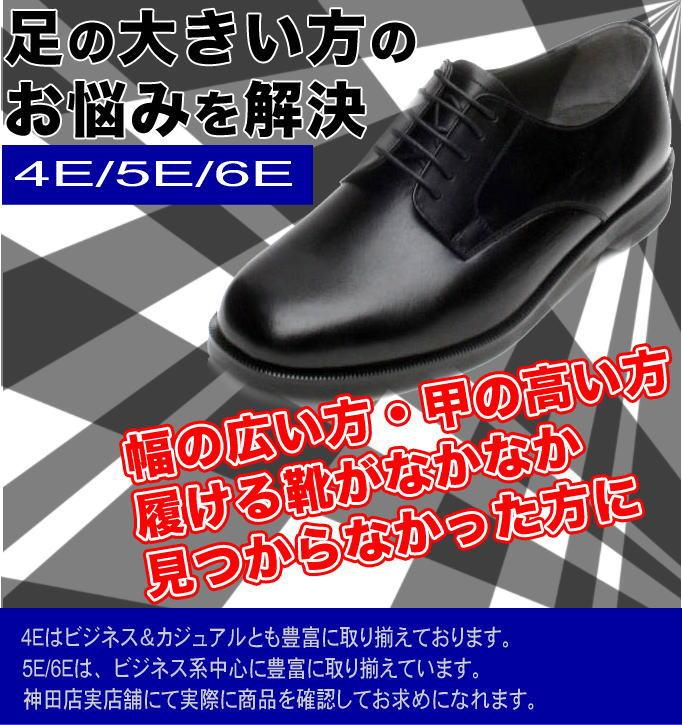リズム靴店