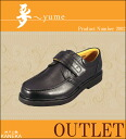 Business shoes 16% off!! ★ 2002 geta good dream ★ leather leather shoes mens 4E 10P28oct13 P28oct13 Kobe shoes Kaneka and KANEKA