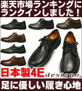 Walking shoes comfort revolution business shoes 500 leather leather shoes 4E walking mens shoes gift designo and designo 10P28oct13 P28oct13