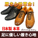 Walking shoes 3% off!! Comfort revolution! ★ business shoes / 7001 Digno 1 book leather shoes mens 4E walking mens shoes leather shoes Kobe shoes Kaneka and KANEKA