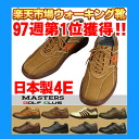 Number 1! Walking shoes ranking Rakuten ★ 90 week 1 place ★ business shoes walking mens mens shoes 300-MASTERS GOLF CLUB and Masters Golf Club 10P18Oct13 P 18 Oct 13