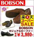 Loafers Womens BOBSON Bobson imported shoes, カジュアルローファー casual Babson 1 10P28oct13 P28oct13 Kobe shoes Kaneka and KANEKA