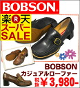 Loafers Womens BOL 4014 BOBSON Bobson import shoes, カジュアルローファー casual shoes women's shoes pumps women's shoes 1 10P28oct13 P28oct13 Kobe shoes Kaneka and KANEKA