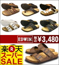 Comfort Sandals men's shoes men's shoes Sandals tongs Beach Sandals casual Sandals Sandals Sport Sandals popular brand size 1 EDWIN / Edwin import 1 Kobe shoes Kaneka / KANEKA